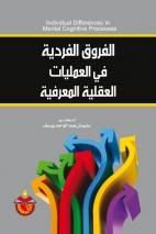 كتاب الفروق للقرافي pdf